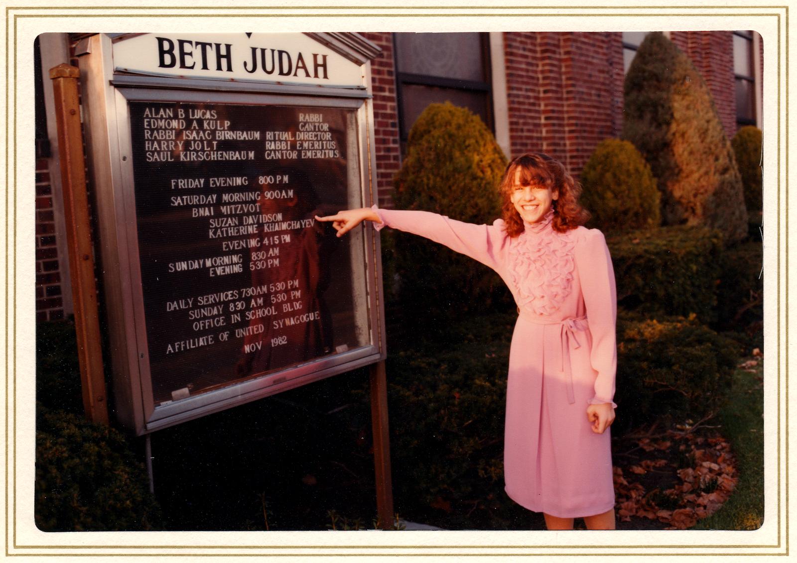 Suzi at her bat mitzvah.
