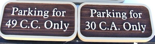 KA20695 - Carved Wood Grain Texture HDU Sign for Reserved parking for Condominium Owners