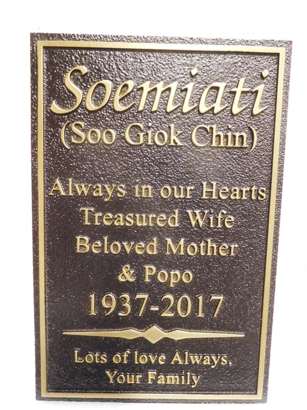 ZP-1112- Carved Memorial  Plaque for Soemiati  (Soo Giok Chin),   Brass Plated