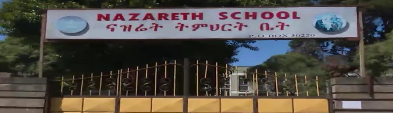Nazareth School Alumni Officer