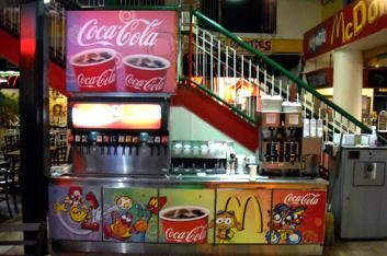 Retail - Digital Graphics Display McD