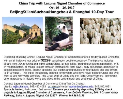 October 2017 China Trip