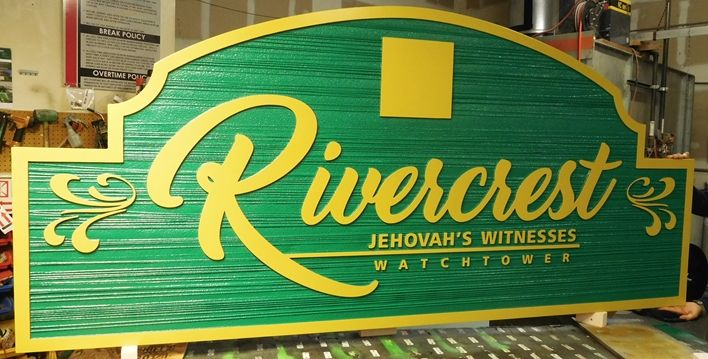 "D13028 - Carved and Sandblasted Wood Grain Sign for the ""Rivercrest - Jehovah's Witnesses ""  Church"
