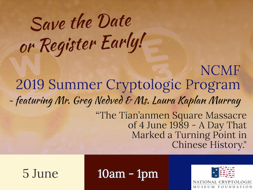 Join us for the 2019 Summer Cryptologic Program