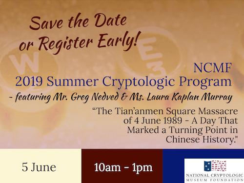 2019 Summer Cryptologic Program