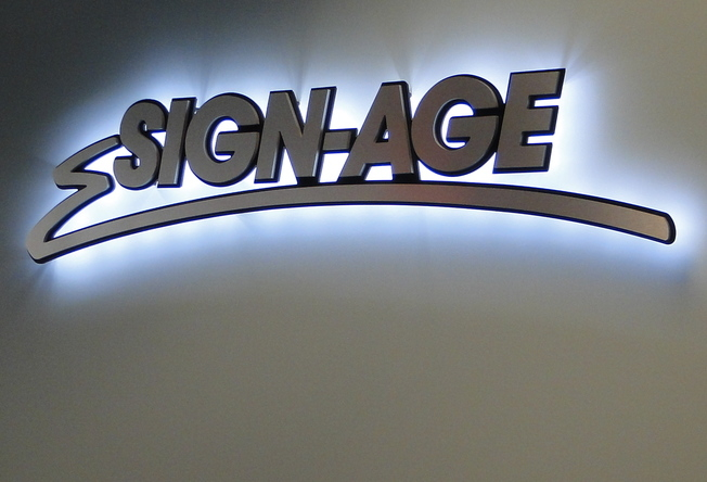 Illuminated 3D Logo