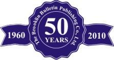 The Brooklin Bulletin Publishing Co., Ltd. 50 Years Anniversary