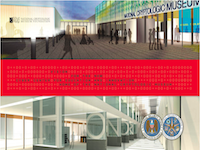 The Cyber Center for Education and Innovation and Home of the National Cryptologic Museum (New Museum)