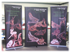 Northern reptile Pop-up Banners