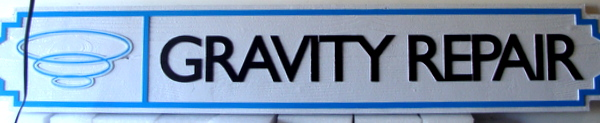 """SA28774 - Carved HDU Sign for """"Gravity Repair"""" with Orbit Logo"""