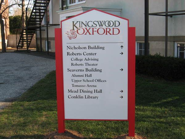 Pylon Sign, Non-Illuminated, Aluminum, School Campus Way Finding Sign