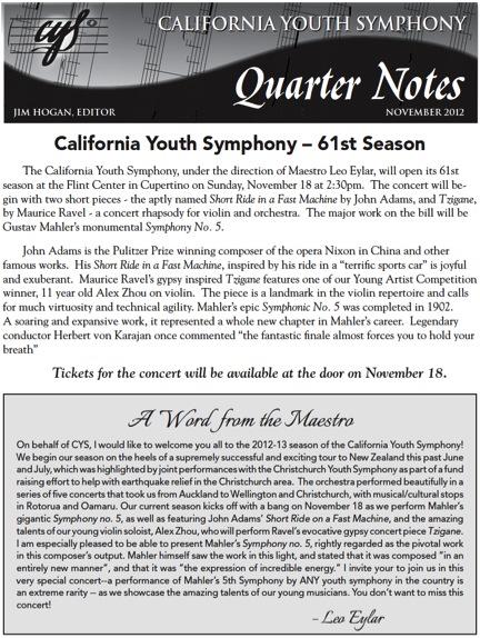 October 2012 Quarter Notes