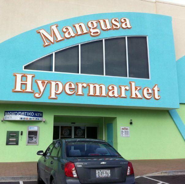 Mangusa
