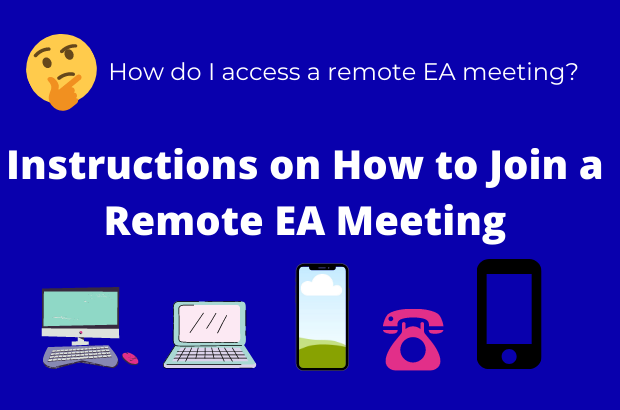 How to Join a Virtual/Remote EA Meeting