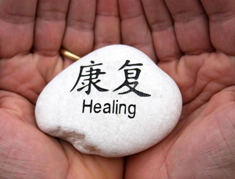 Healing & Resilience