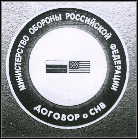 START Treaty Logo