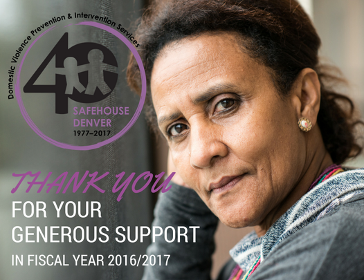 You helped make a difference in 2016!