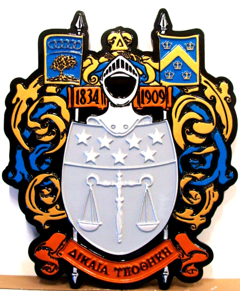 SP-1240 - Carved Wall Plaque of College Fraternity Coat-of-Arms / Crest,  Artist Painted