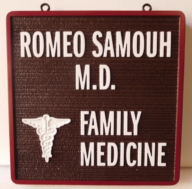 B11079 - Sandblasted, Wood Grain Pattern, Carved HDU Sign with a Carved Caduceus for a Family Practice M.D.
