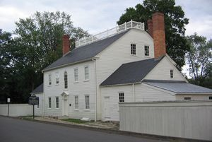 Joseph Priestley House (Northumberland, PA)