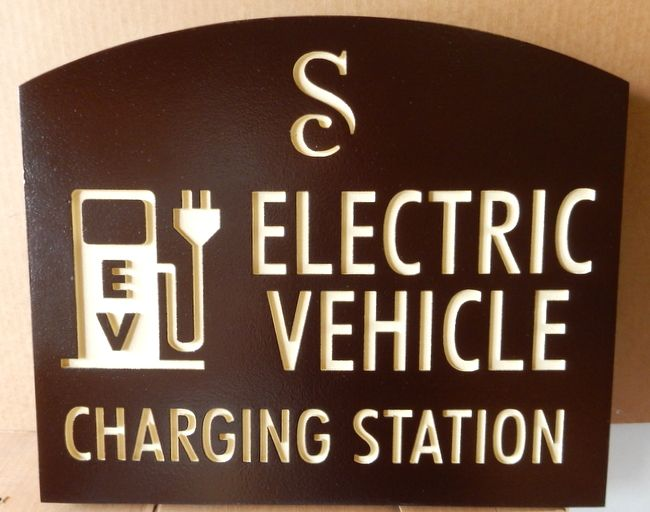 F15555 - Carved, All-Weather, HDU Sign with Engraved Logo of an Electric Vehicle (EV) (Car) Charging Station
