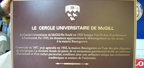 Le Cercle Universitaire de McGill
