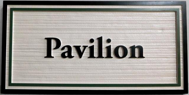 "SA28026 - Carved and Sandlasted (Wood Grain Pattern) HDU sign for ""Pavilion"""