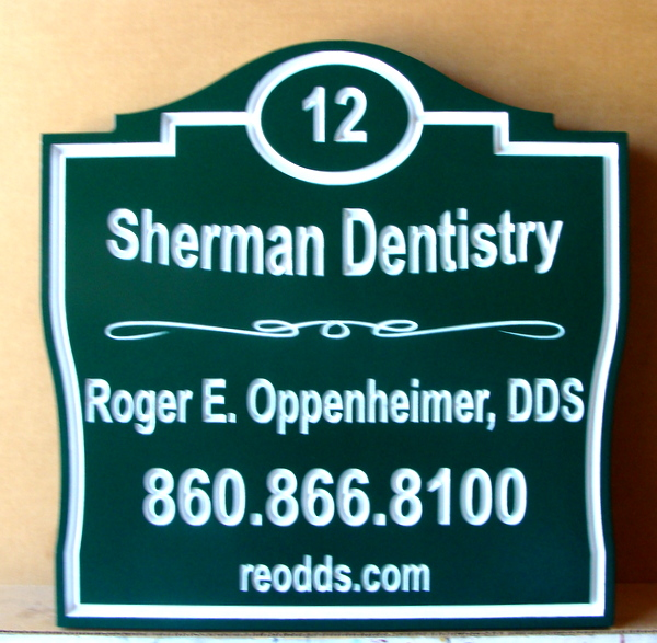 BA11617 - Carved Engraved Dentistry Office Entrance Sign