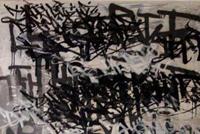 My Shadows: Jeff King   Underground