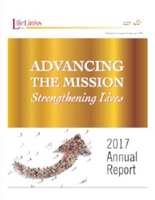 2017 - Advancing the Mission