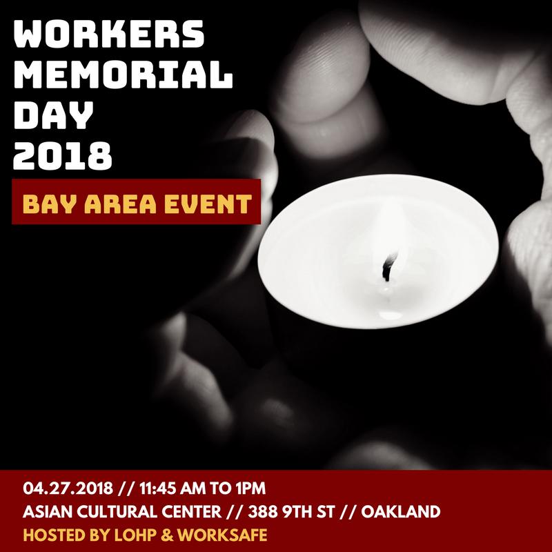2018年4月27日——2018年工人纪念日