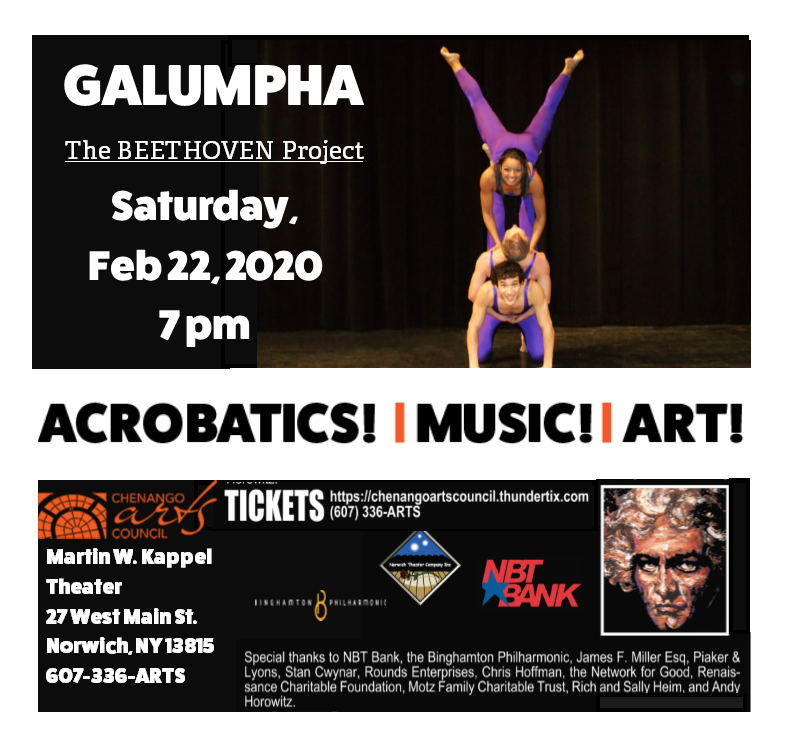 Galumpha Feb 22 2020!