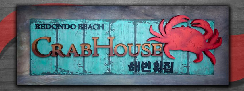"Q25104 - Frontal View of Large ""Crab House"" Restaurant Sign with 3D Carved Crab (See Q25102)"