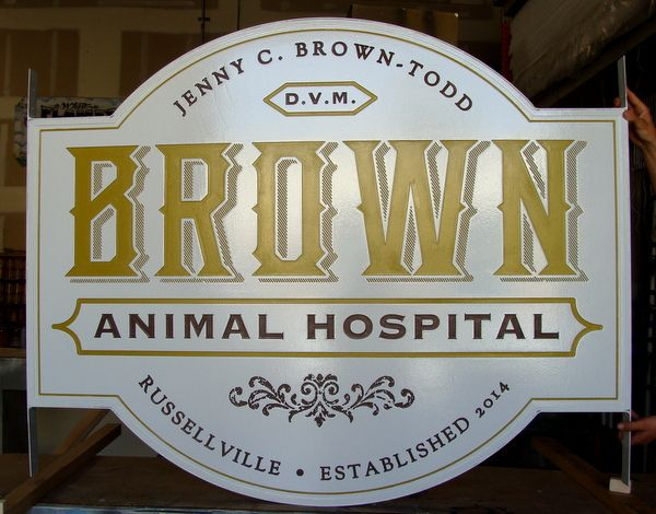 "BB11774 - Carved Ornate  HDU ""Brown"" Animal Hospital Entrance Sign"