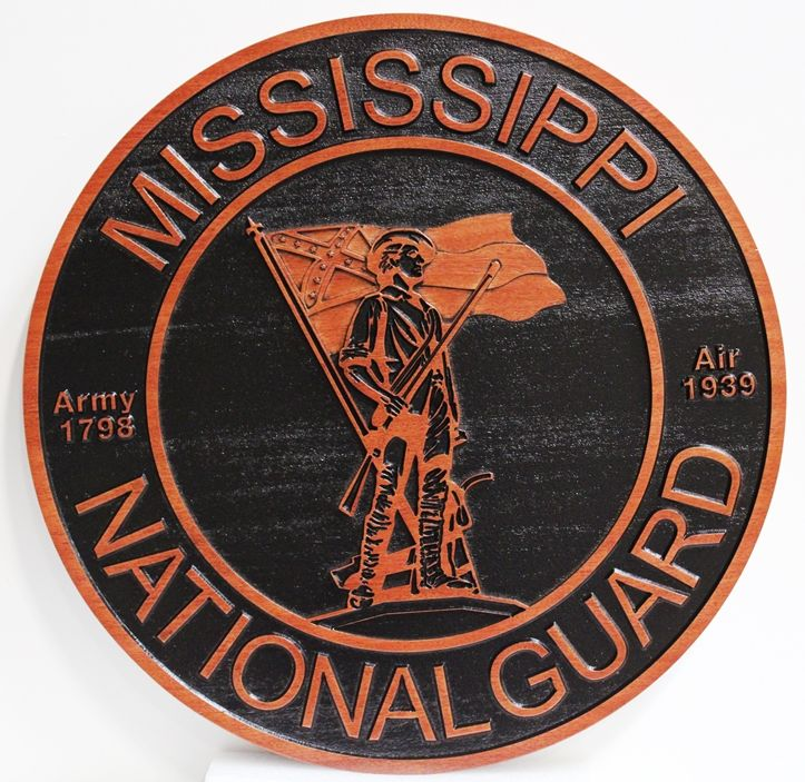 MP-1331 - Carved Plaque of the Seal of the Mississippi National Guard, 2.5-D Mahogany