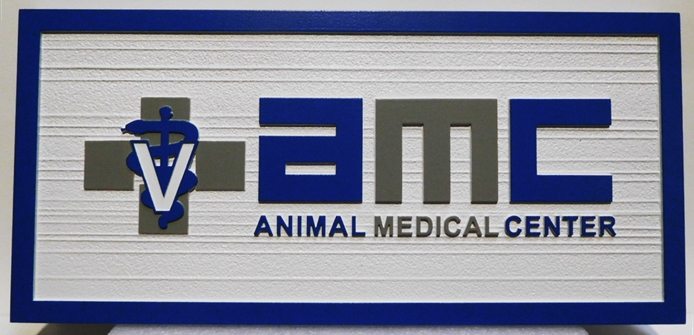 BB11719= - Carved and Sandblasted (Wood Grain) Sign for the AMC Animal Medical Center