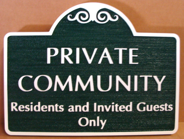 "KA20624 - Carved wood look HDU Sign for Private Residential Community ""Residents and Invited Guests Only"""