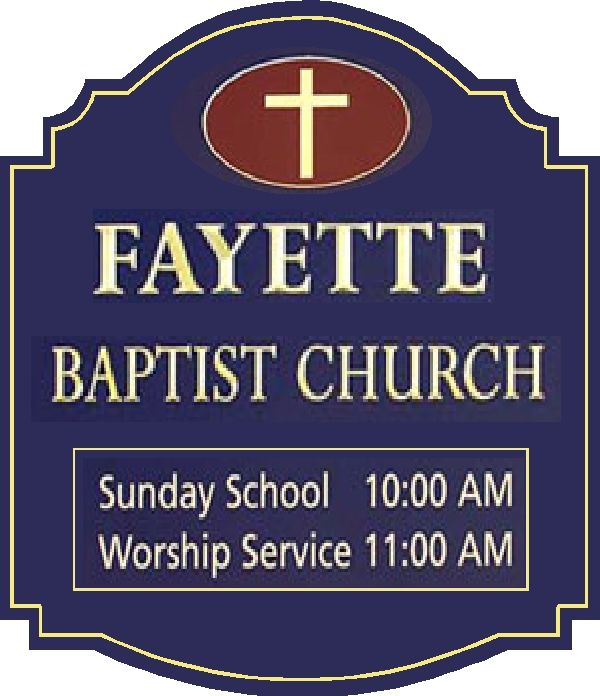 D13109 - Carved Wood Sign for Baptist Church with Times for Sunday School and Worship Service and Carved Cross and Borders