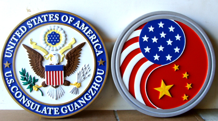 U30322 - 3-D Wall Plaques for US Consulate in China, for Dept. of State