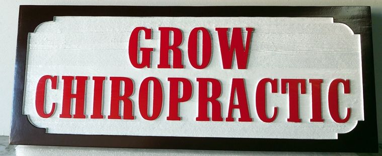 B11156- Carved HDU Sign, Distinctive and Legible in Red, Black and White, for Chiropractic Office.