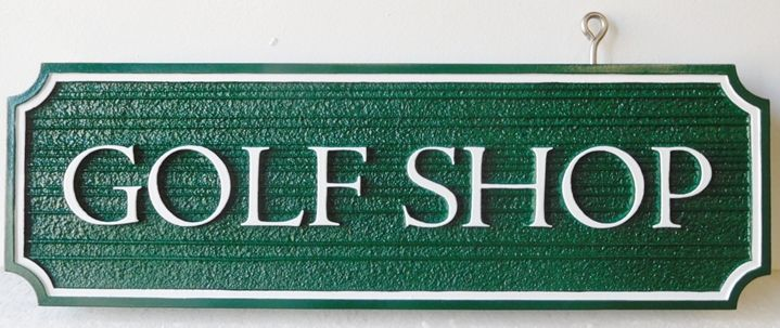 "E14205 - Carved Sign for a  ""Golf Shop"", 2.5-D Raised Relief with Sandblasted Wood Grain Background"