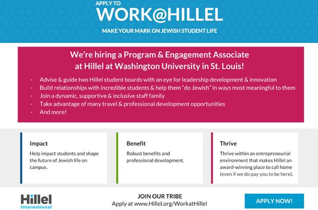We're Hiring a Program & Engagement Associate!