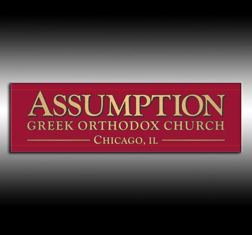 Assumption Parade Banner