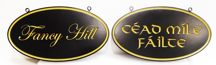 "I18915 - Engraved High-Density-Urethane Property Name Sign ""Fanny Hill"" with Gold-Leaf Gilded Letters"