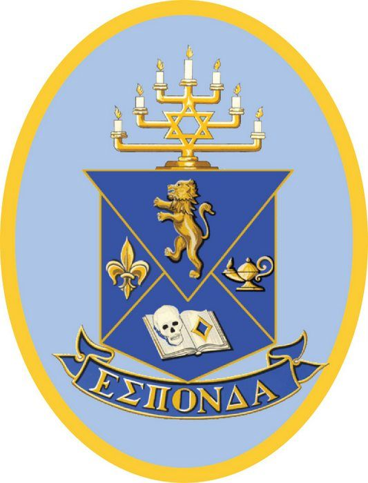 Y34520 - Carved 3-D HDU Wall Plaque for Alpha Epsilon Pi Fraternity Coat-of-Arms