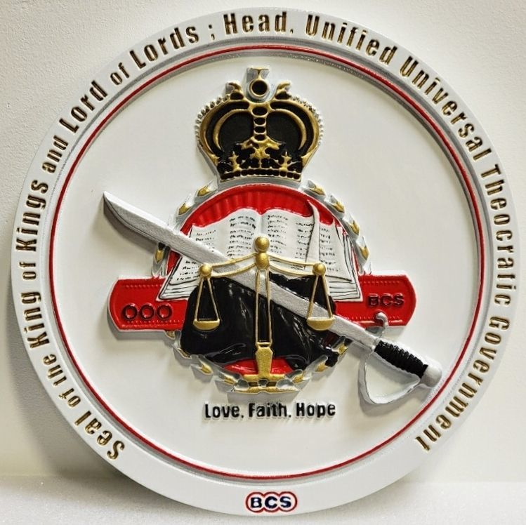XP-1072 - Carved 3-D HDU Plaque of a Seal with a Coat-of-Arms featuring a Crown, a Sword. the Bible, and the Scales of Justice, made for the Unified Theocratic Universal Government.