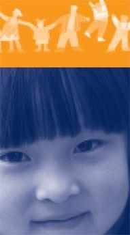 FCS Perf Brochure