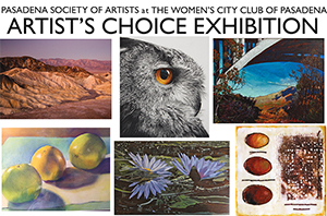 2015 ARTIST CHOICE EXHIBITION