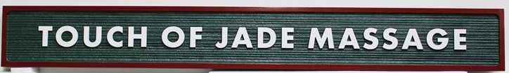 """SA28846 - Carved and Sandblasted Wood Grain Double-Faced Double Face  Hanging Sign  for  """"Touch of Jade Massage"""""""