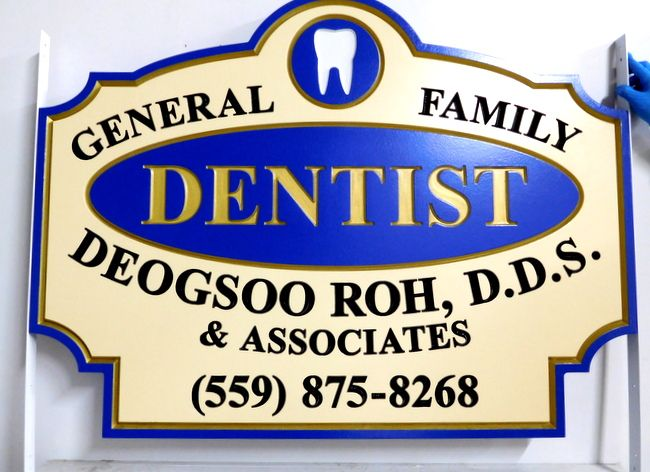 BA11537 - Carved 2.5-D HDU Dentist Office Sign